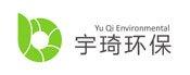 垃圾处理——吉林省宇琦环保科技发展有限公司祝您十一、中秋佳节快乐!