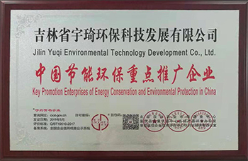 beplay体育官方网站脱硝系统公司讲解环境监测的重要性