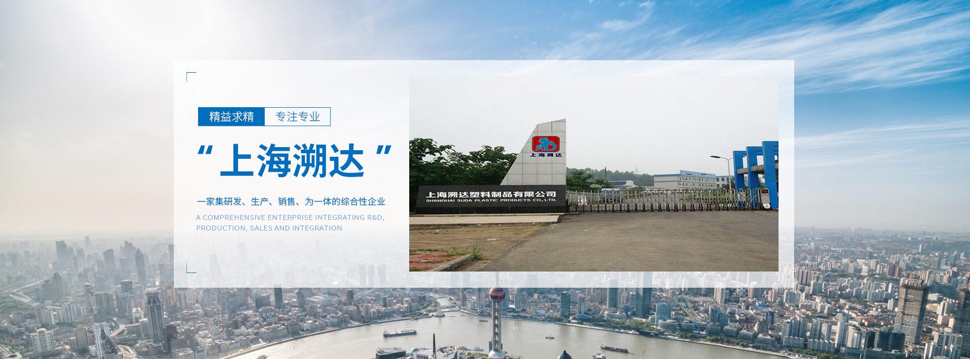 上海托盘厂家