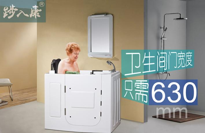 08S1老人浴缸坐浴浴缸步入式浴缸可定制