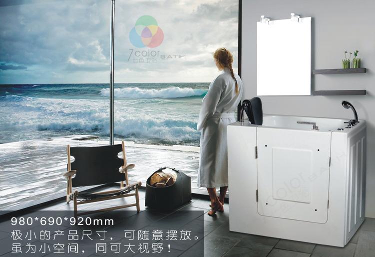031小户型使用老人浴缸坐泡式浴缸开门浴缸定制浴缸