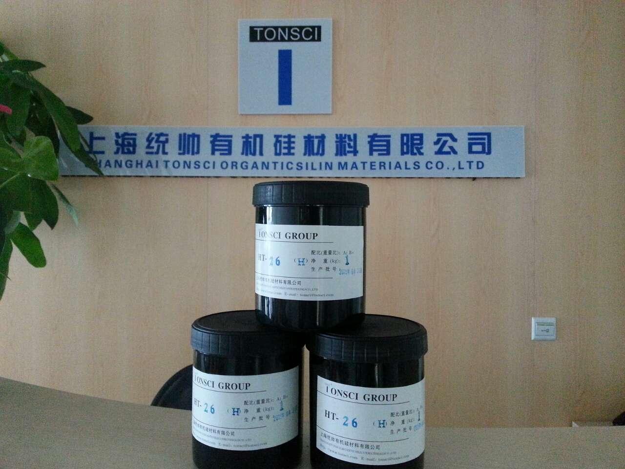 HT-26 H 导电脂