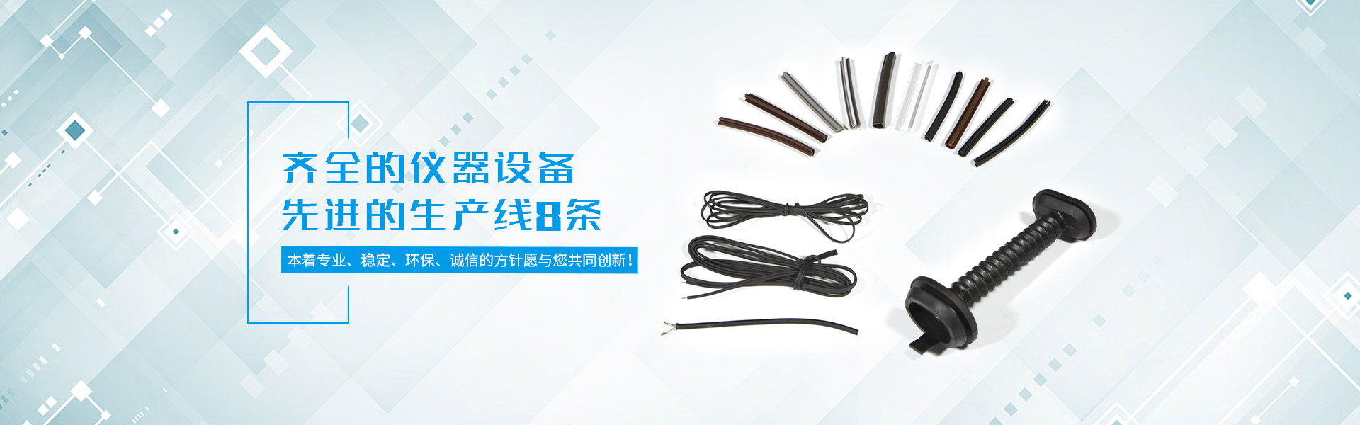 上海多聚塑胶有限公司