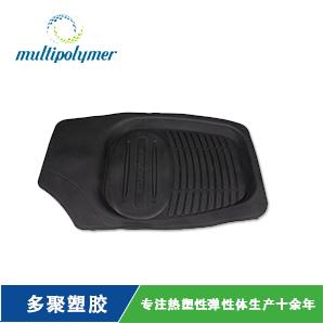 汽车脚垫TPE材料