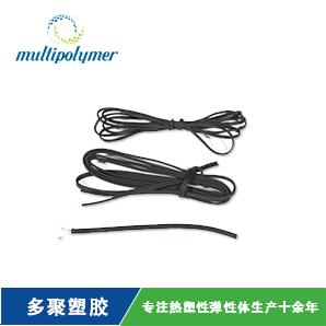 电线电缆材料