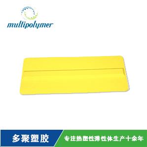 塑胶盲道材料