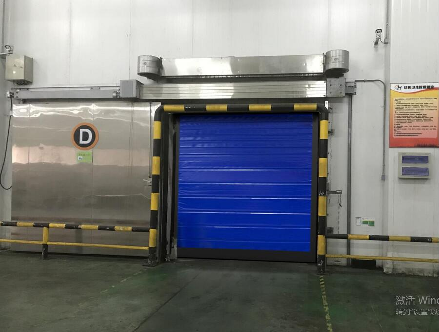 After the renovation of Guangde logistics warehouse door