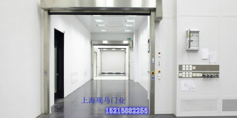 Features of zippered quick shutter doors for clean workshops