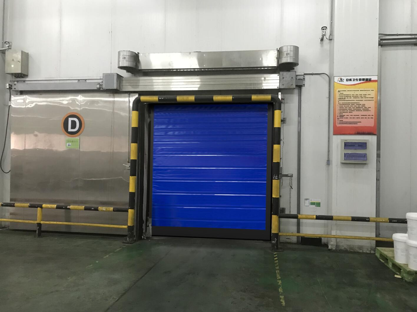 Guangde  cold storage insulation fast door