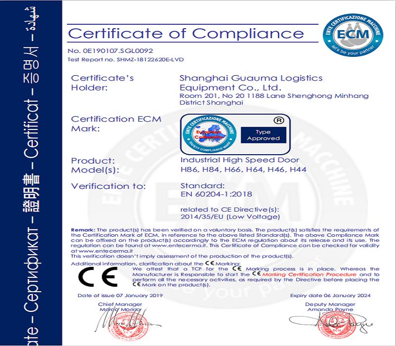 快速门CE认证