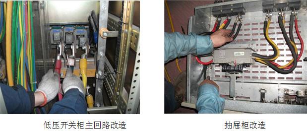 上海鉑誠電力科技有限公司