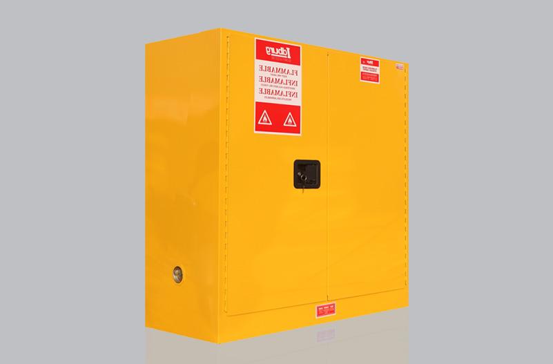 易燃液体安全储存柜
