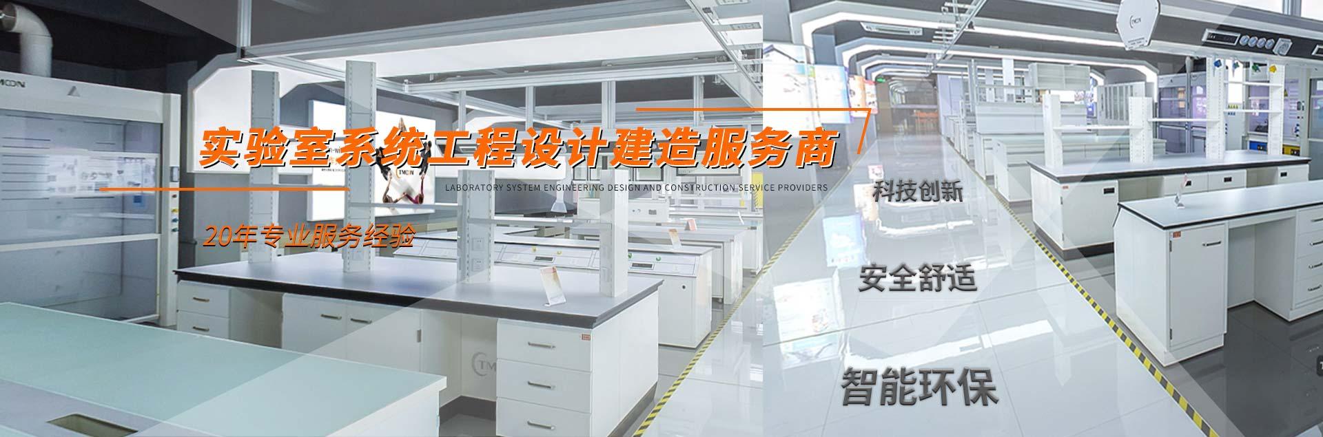 易胜博备用网址系统工程设计建造服务商