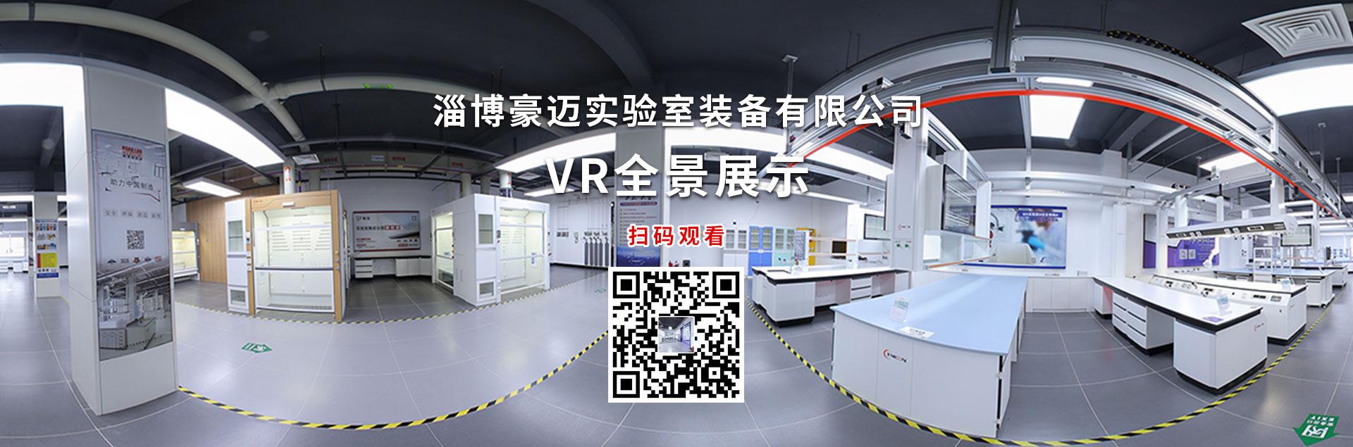 淄博易胜博ysb88手机易胜博备用网址装备有限公司