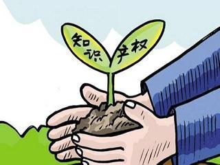 蘇州高新技術企業認定條件1專利