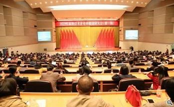 省專家解讀蘇州2019年高新技術企業申報