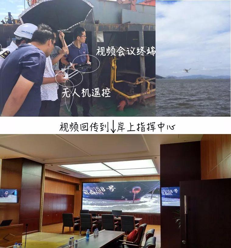 远程视频会议系统在国内视频会议中有哪些优势