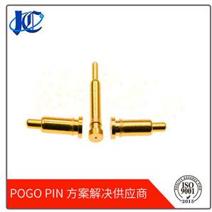 ¢2.0mm*L7.5mm平底式弹簧顶针