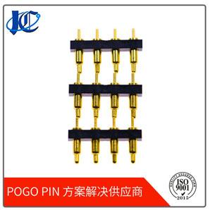 pogo pin连接器 H7.6mm*L12mm