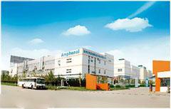 全球最大的连接器制造商安费诺与我们公司达成合作