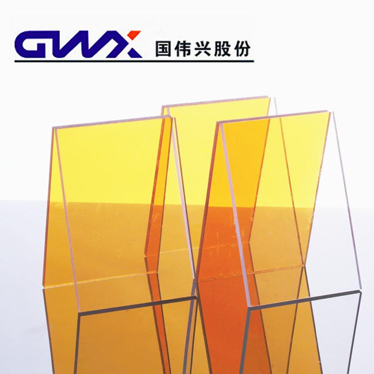 pc板材声屏障板主要特点