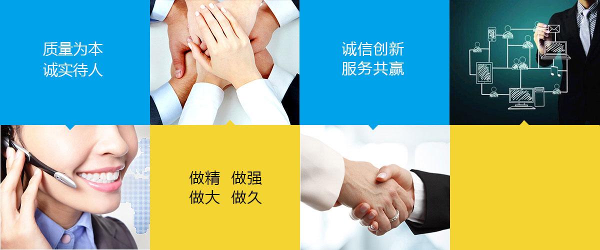 参鼎企业文化