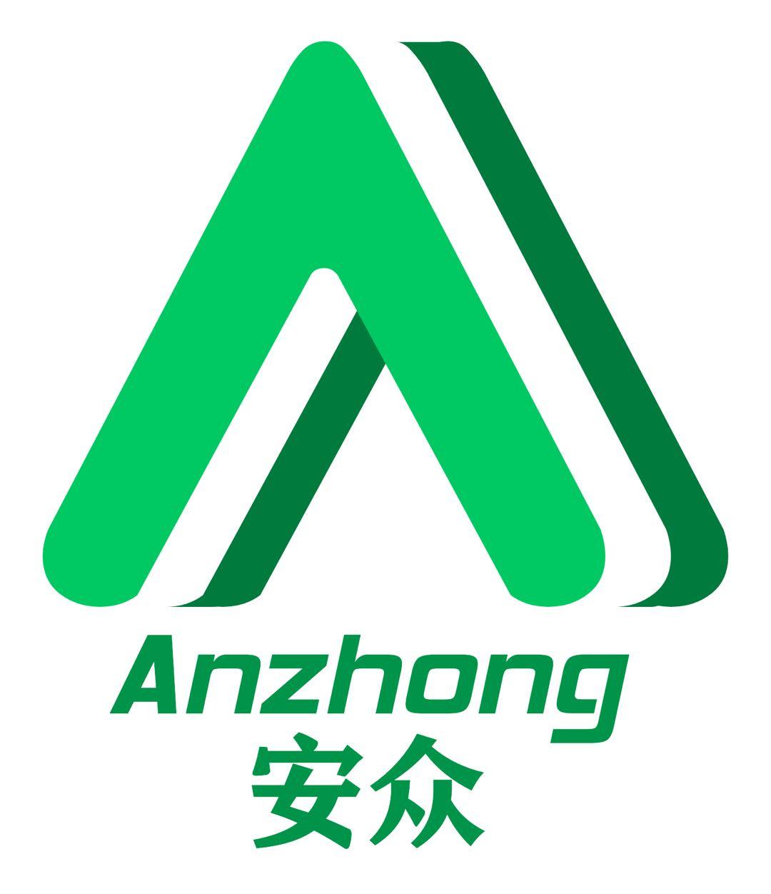 上海安眾新型建材有限公司