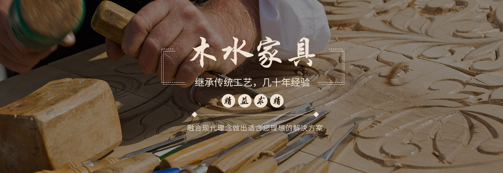 上海木水家具有限公司