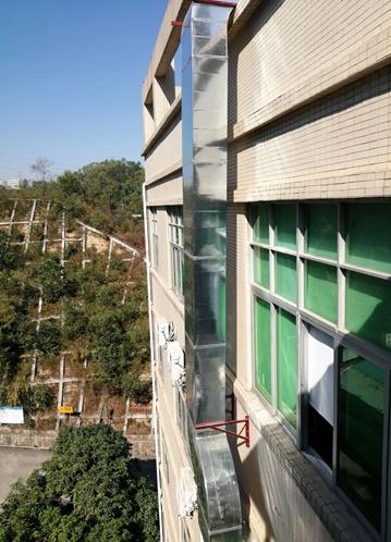 深圳市富偲特数码展示用品有限公司