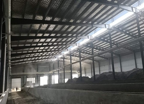 湖南美乐农业科技发展有限公司