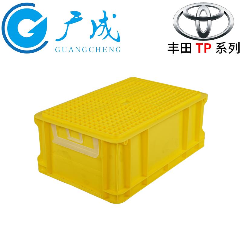 TP342黄色底部图1