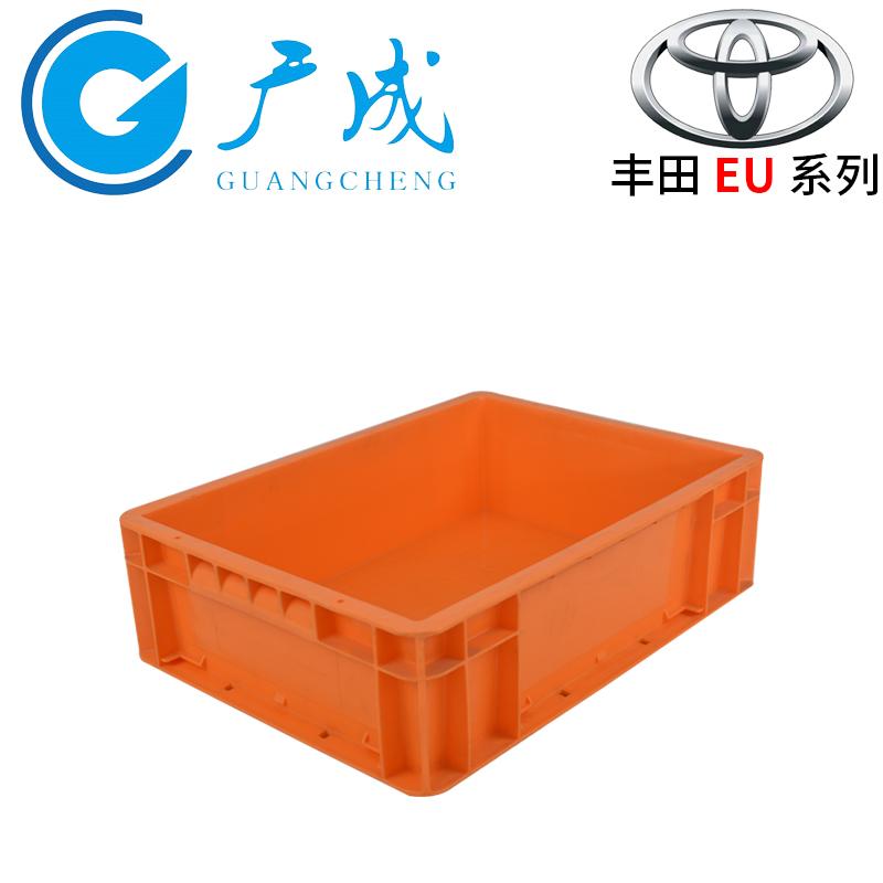 4312EU物流箱橙色正面1