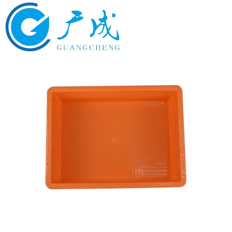 4312EU物流箱橙色里面1