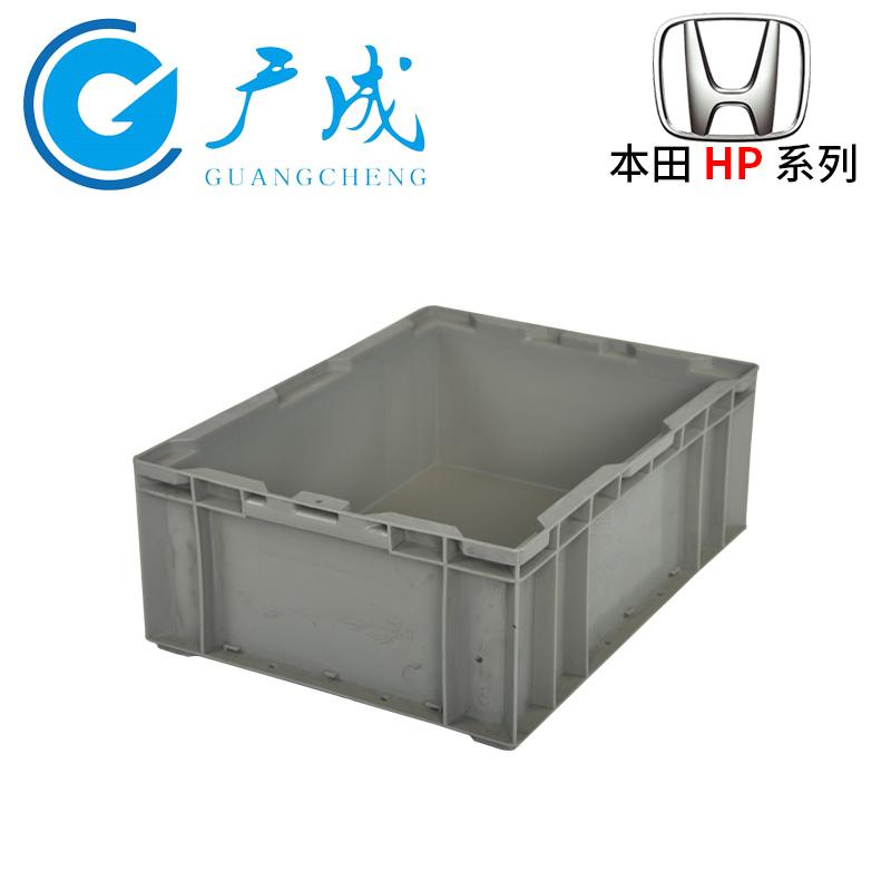HP4C物流箱灰色45°