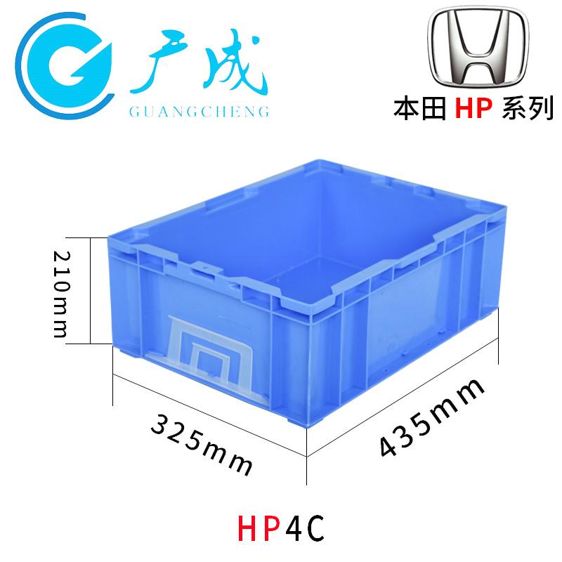 HP4C物流箱蓝色尺寸图