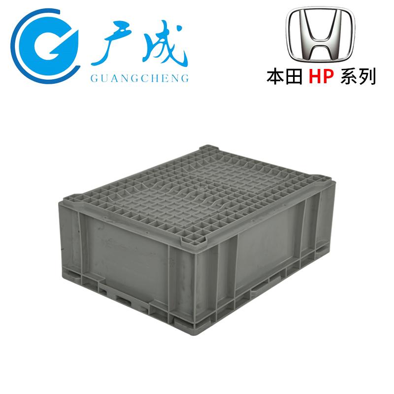 HP4C物流箱灰色底部细节