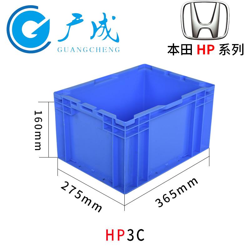 3CHP物流箱尺寸细节