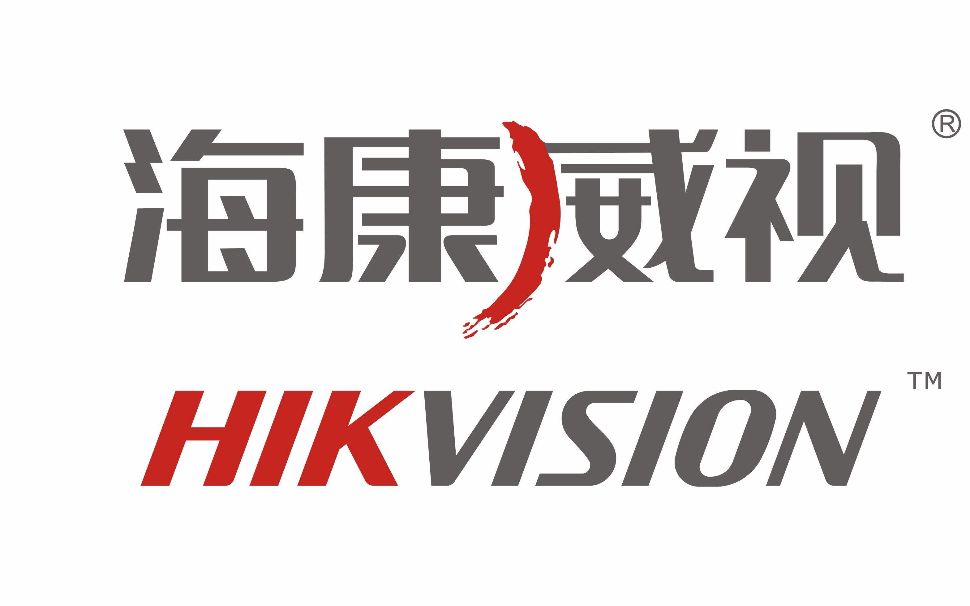 海康威视logo