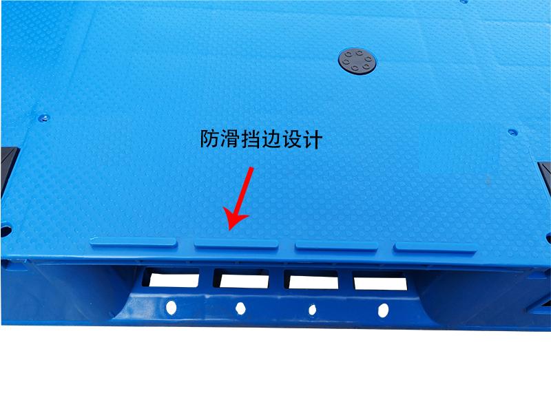 1210平板川字帶勾托盤防滑擋邊設計