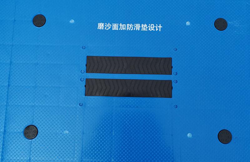 1210平板川字帶勾托盤磨砂面防滑墊設計