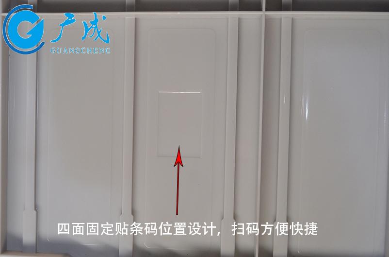 6232自动立体仓库定制物流箱四面固定贴条码位置设计