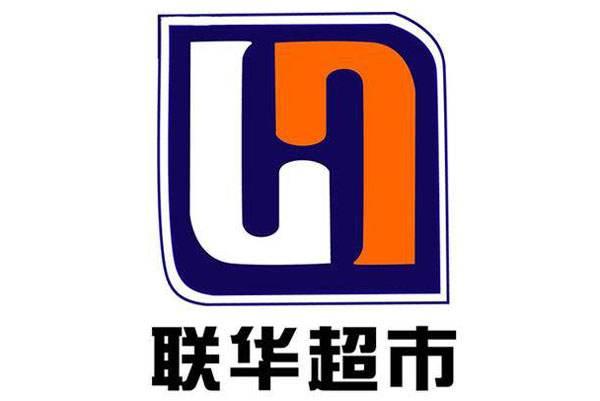 上海联华超市 商超专用斜插式物流箱应用案例