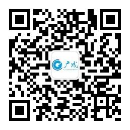 广成塑料微信公众号二维码