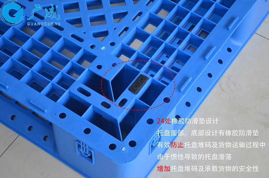 24处橡胶防滑垫设计