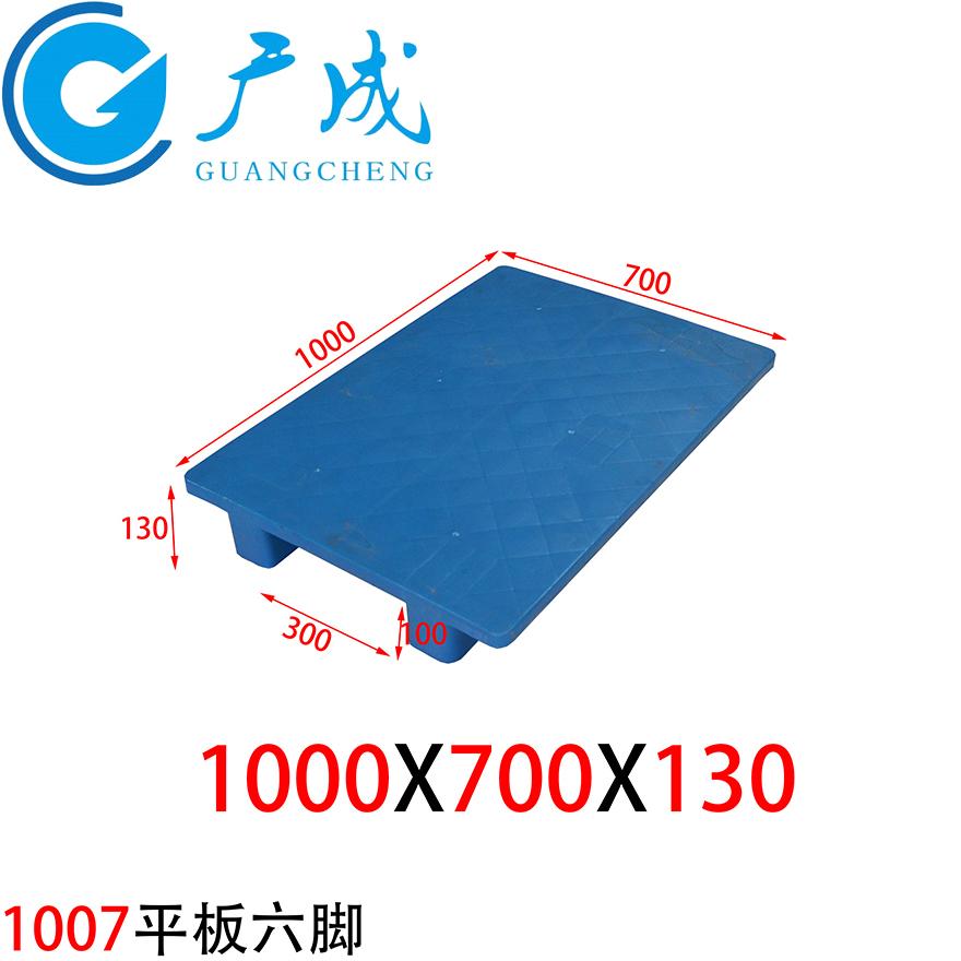 1007平板六脚塑料防潮板
