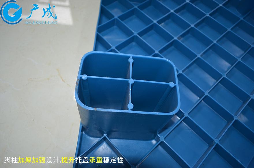1007平板六腳墊板塑料托盤柱腿