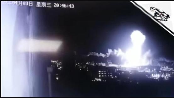 泰興化工廠監控錄像截圖