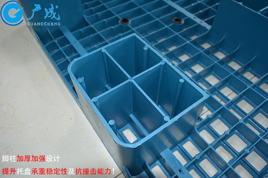 1010一体成型网格九脚塑料托盘脚柱