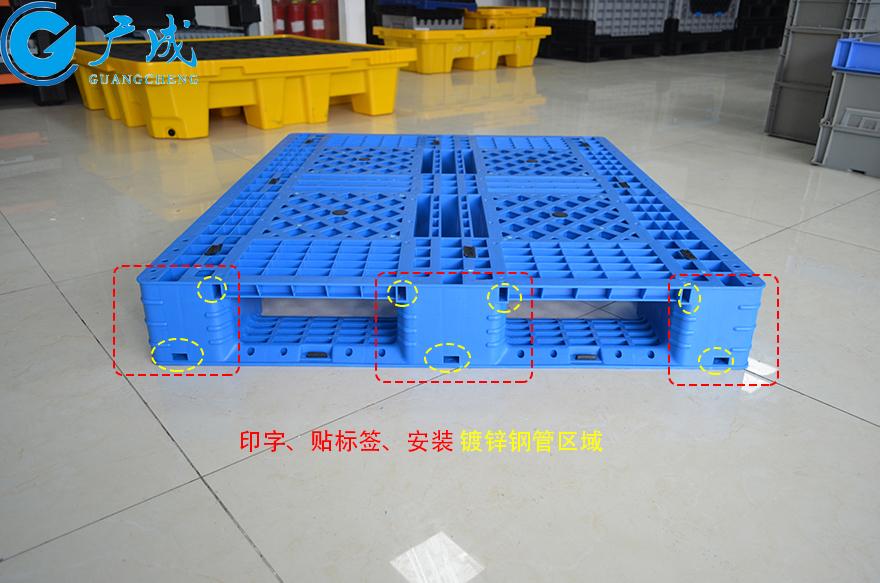 1210网格田字塑料托盘装钢管位置