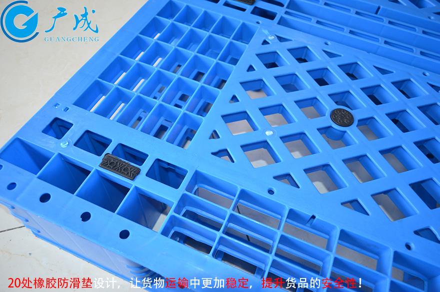 1210网格田字塑料托盘橡胶垫位置特写